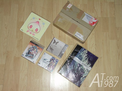 Ar Tonelico 3 Sofmap version and Gust Shop Combo set D - CD Saikyou DX Set