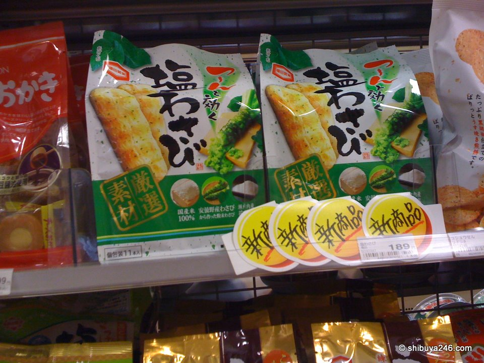 More in the wasabi set of crackers that are popular right now. These are salt wasabi crackers.