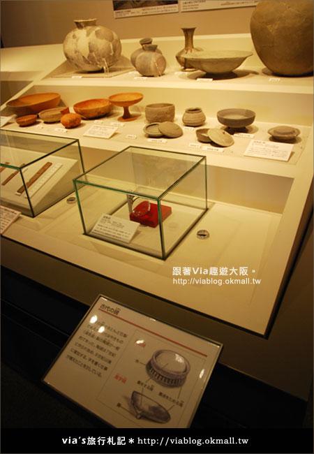 【via關西冬遊記】大阪歷史博物館~探索大阪古城歷史風情10