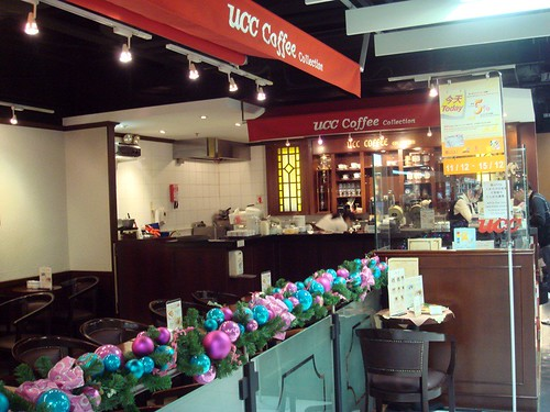 UCC Cafe at Apita Taikoo