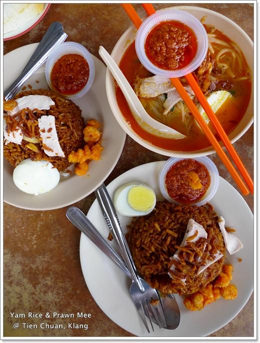 Yam Rice & Prawn Mee