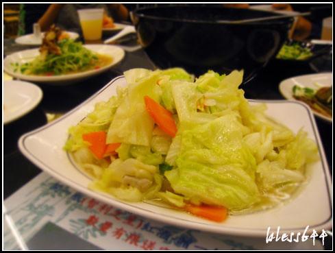 梨山高麗菜