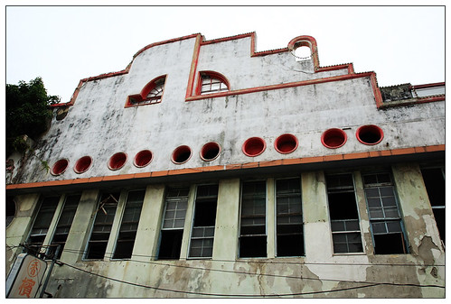 鐵路醫院2