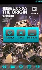 ComicReader mobi 2.0.3  セッティングボタン