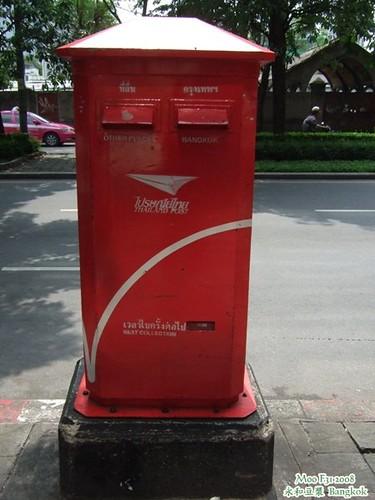 Bangkok信箱