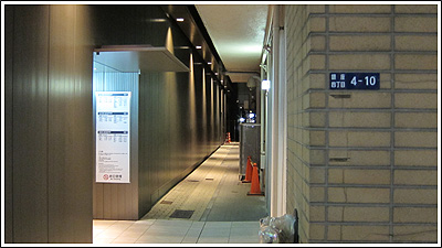 銀座の路地 Photo By CANON PowerShot S90