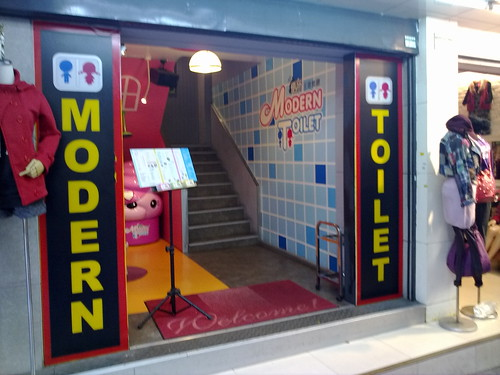 Modern Toilet Entrance
