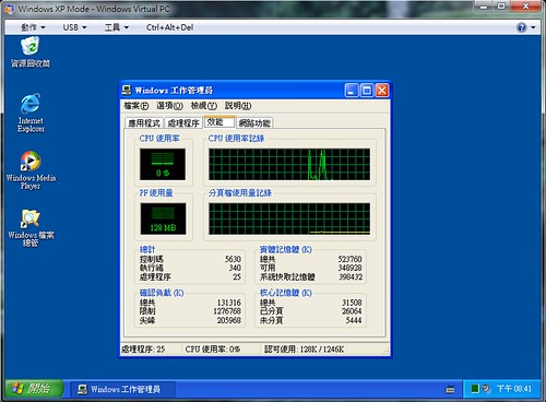 Windows 7 x64_XP-Mode