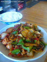 Stir Fried Chicken Thigh and Green Pepper (337) (11) Tags: chinesefood homemade onion greenpepper day337    chickenthigh    337365