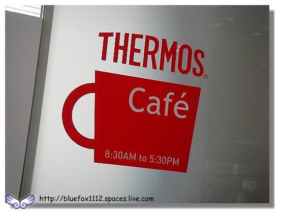 091210THERMOS Cafe14