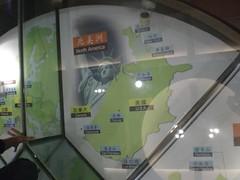 CIMG1348 (Entrtaner) Tags: sun memorial taiwan taipei sen yat