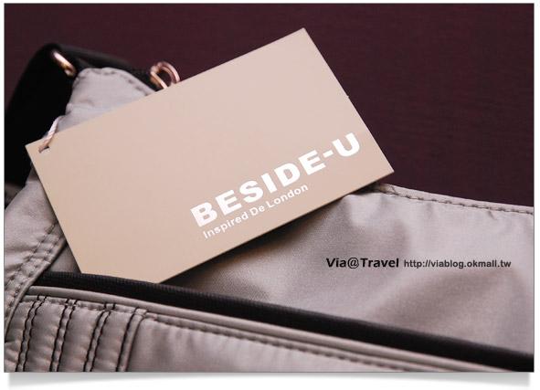 BESIDE-U包包-旅行中的新體驗5
