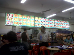 The Roti Prata House got upgraded for the new year (relaxmakanjalan) Tags: makan