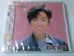 全新 原裝絕版 2007年 1月17日  岩崎良美 Yoshimi  Iwasaki CD 原價  999YEN