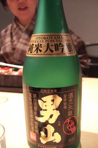 Otokoyama Junmai Daiginjo