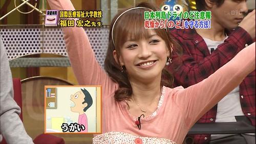 優木まおみ 画像45