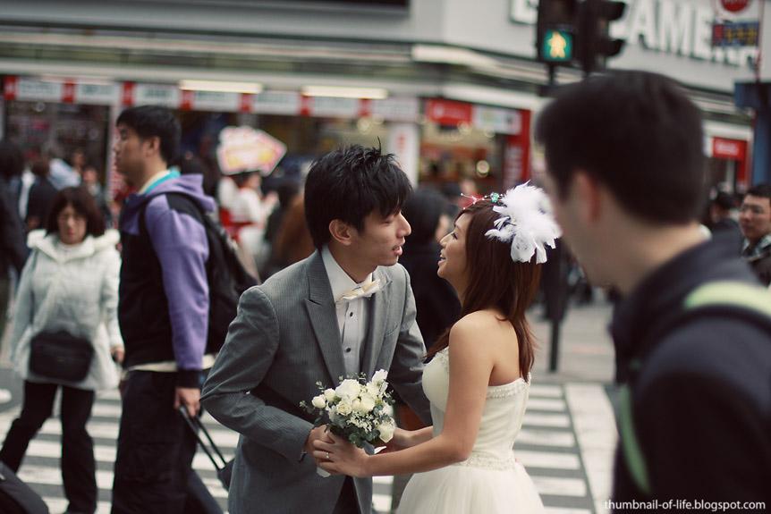 Tokyo Sweet Escape