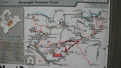 皇帝殿登山步道_26_出口的指示牌_2011_05_07