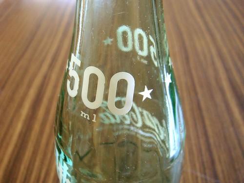 コカ・コーラの空き瓶