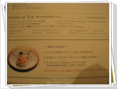 你拍攝的 afternoon tea。