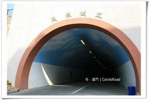 20090206_Xiamen_031