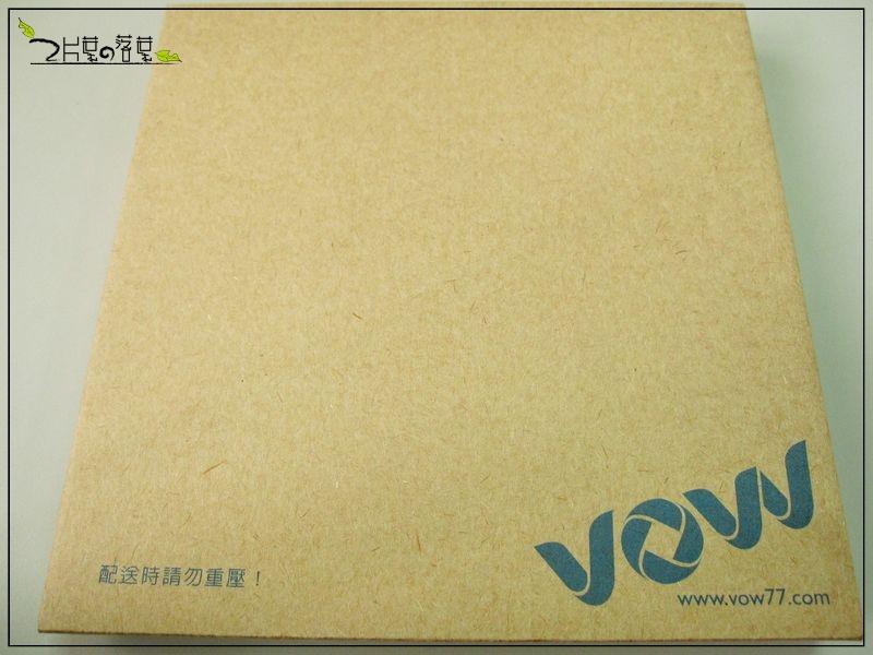 VOW_02.JPG