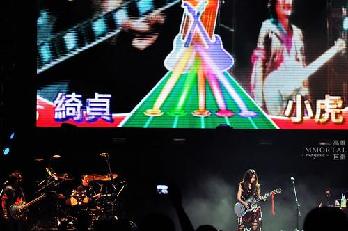 Guitar Hero PK vs 小虎
