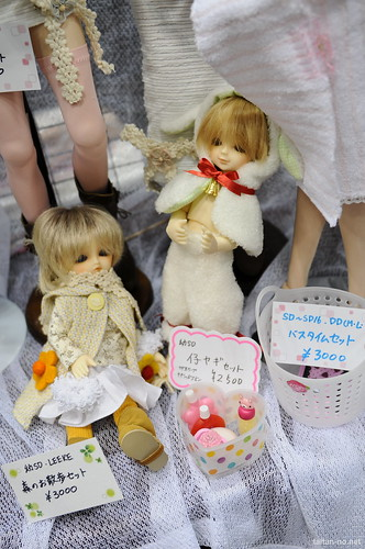 DollsParty22-DSC_9685
