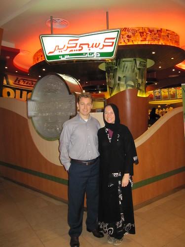 Saudi Trip 008