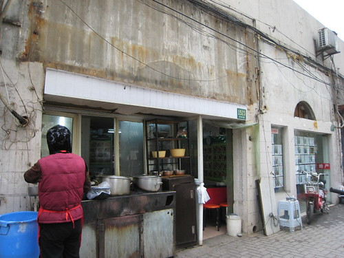 Lanzhou lamian Restaurant