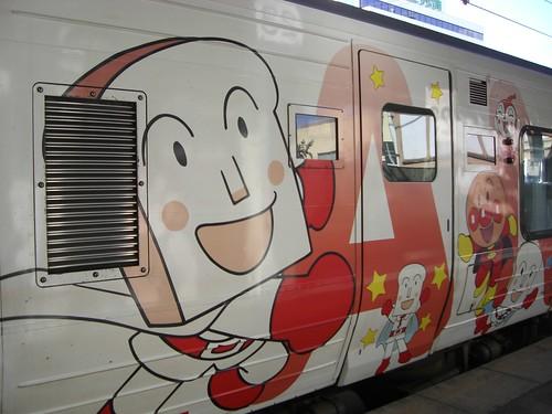 """2000系気動車特急いしづち/2000 Series DMU Limited Express """"Ishizuchi"""""""
