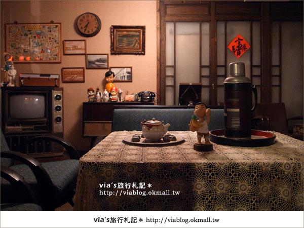 【台北旅遊】在台北,尋找老台灣的味道~台灣故事館19
