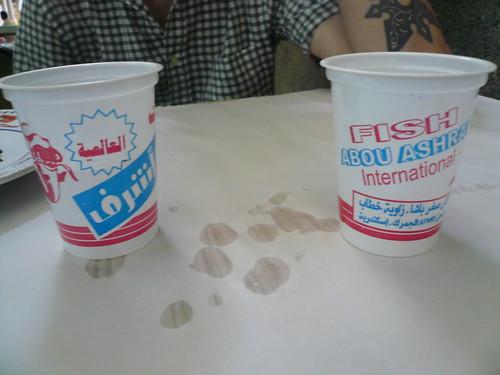 Abou Ashraf cups