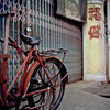 Chained (Kenneth Ipcress) Tags: 120 6x6 bike bicycle metal vintage fence mediumformat kodak rusty retro chain malaysia 88 kiev portra melaka malacca arsat portra400 88cm 80mmf28 kennyip