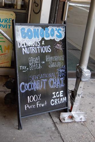Bonobo's Vegetarian, NYC