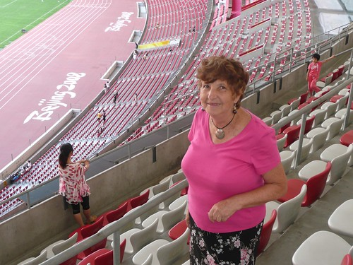 Beijing Olympic Stadium - Mom