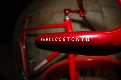 NITTO x CMWC 2009 TOKYO