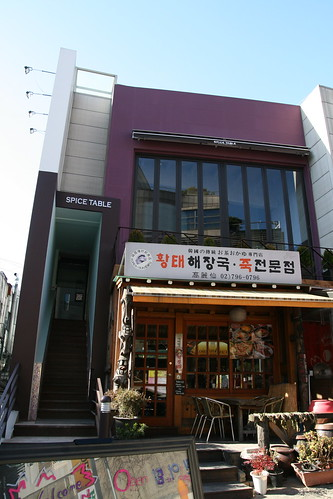 Spice Table in Itaewon