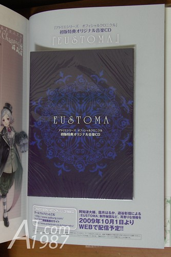 Eustoma single CD by Shimotsuki Haruka