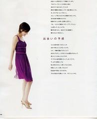 広末涼子 画像30