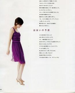 広末涼子 画像46