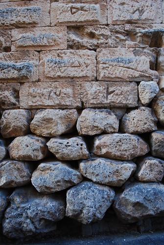 City wall of Tarragona