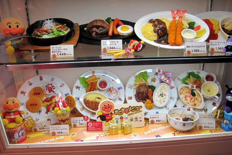 Some of the food at the Anpanman restaurant.