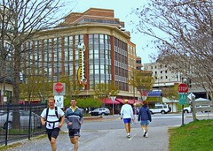 Capital Crescent Trail in foreground (by: EPA Smart Growth)