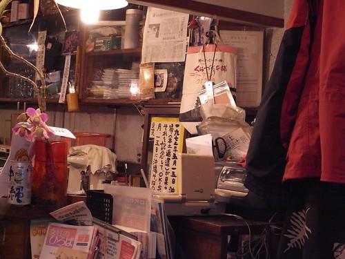▼沖縄食堂|Okinawa Shokudo