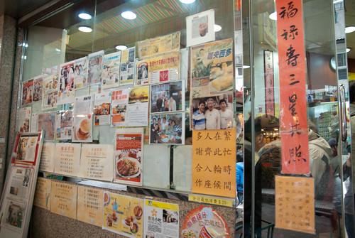 2010乖寶寶旅行團之香港吃喝玩樂─蘭芳園&香港街景
