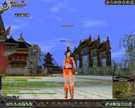 20070711-hero2
