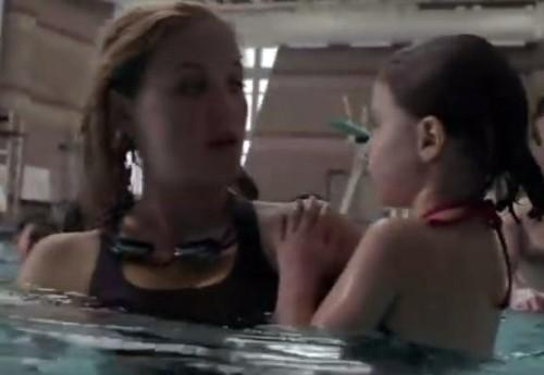 Julia piscina