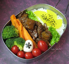 Vegetarian Adobo Bento Box (hapa bento) Tags: rice adobo bento lunchbox seitan bentobox takuwan bentoboxlunch hapabento