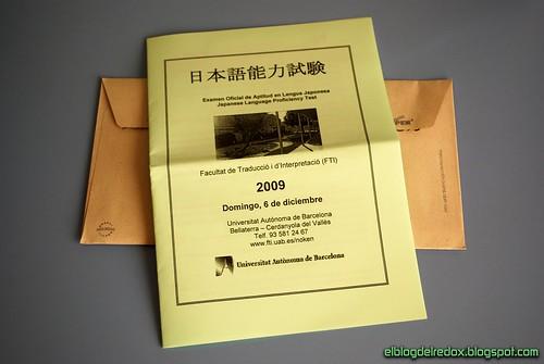 Carta Noken 2009